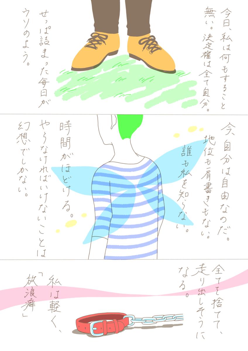 f:id:hayakawasetsuyaku:20210616084845p:plain