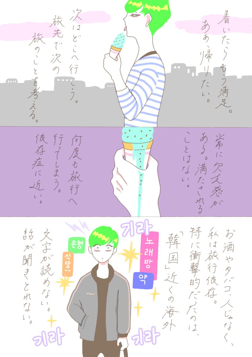 f:id:hayakawasetsuyaku:20210616084908p:plain