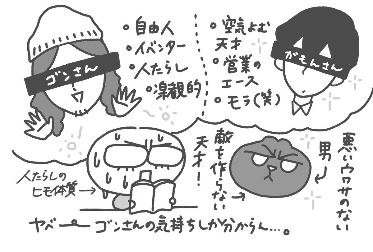 f:id:hayakawasetsuyaku:20210627220345j:plain
