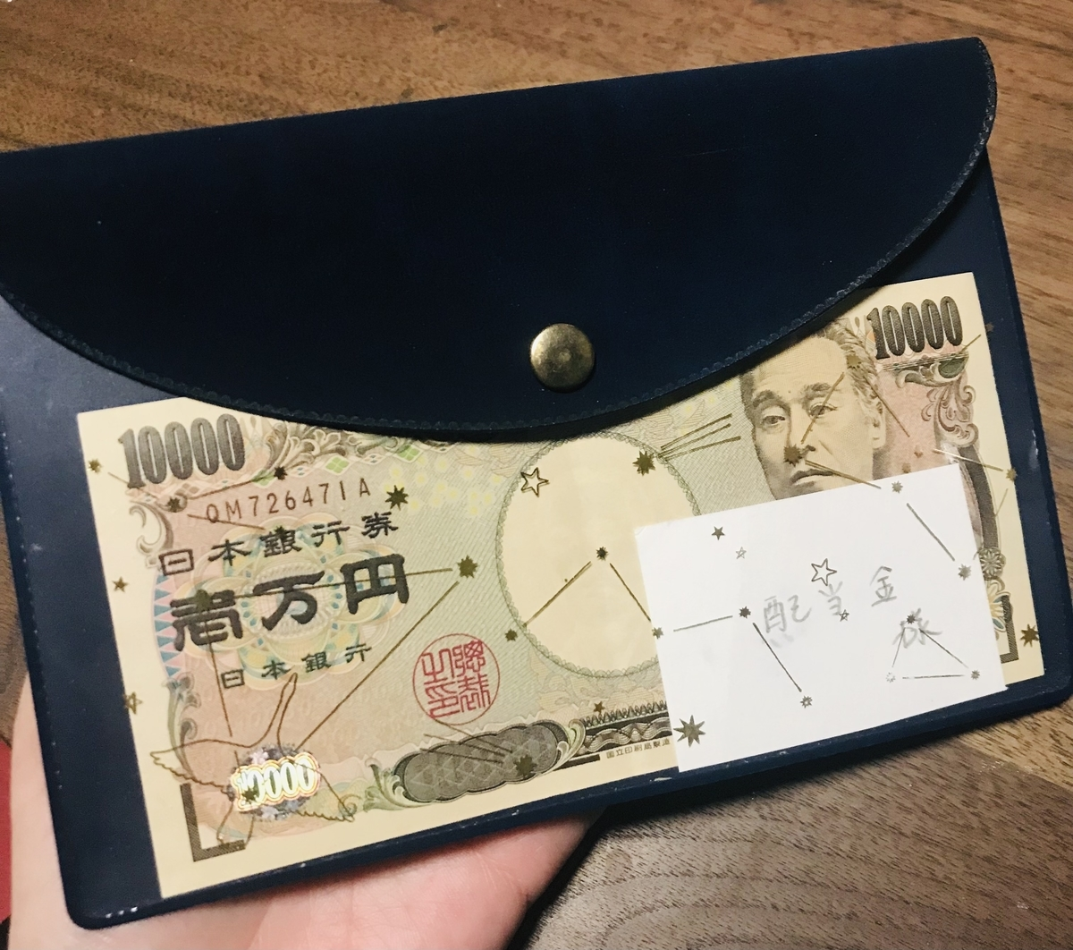 f:id:hayakawasetsuyaku:20210705213522j:plain