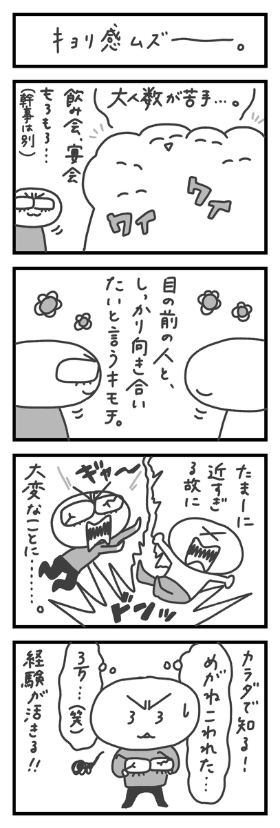 f:id:hayakawasetsuyaku:20210717113134j:plain