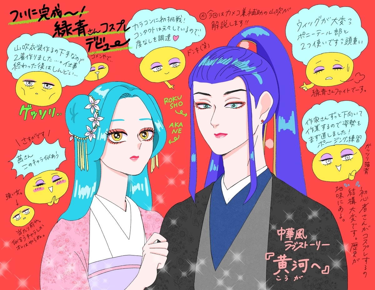 f:id:hayakawasetsuyaku:20210814211909j:plain
