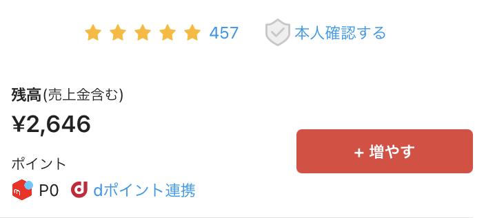 f:id:hayakawasetsuyaku:20210818094134j:plain