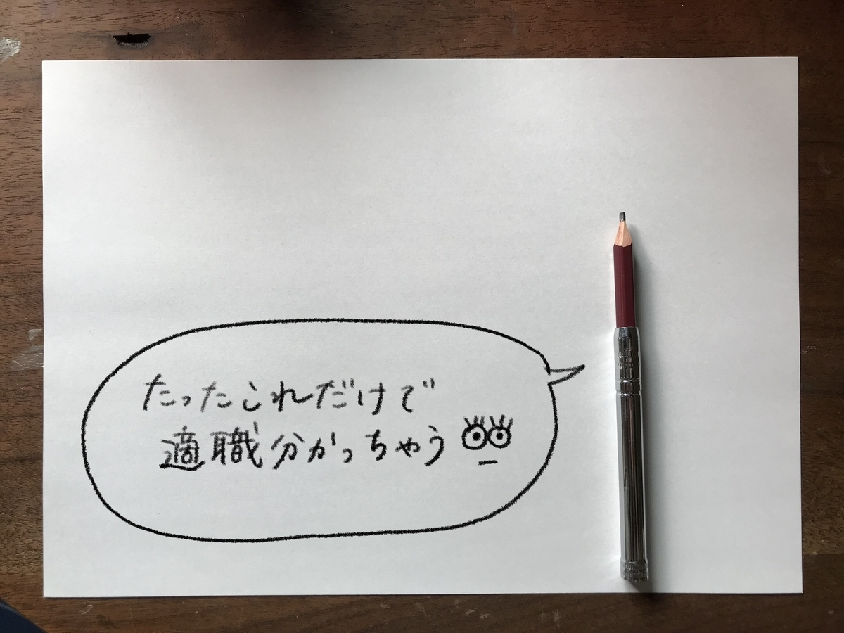 f:id:hayakawasetsuyaku:20210821081827j:plain