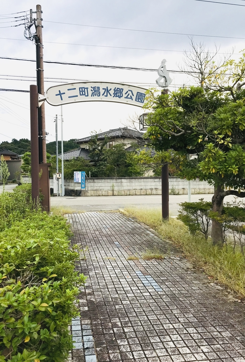 f:id:hayakawasetsuyaku:20210911181621j:plain