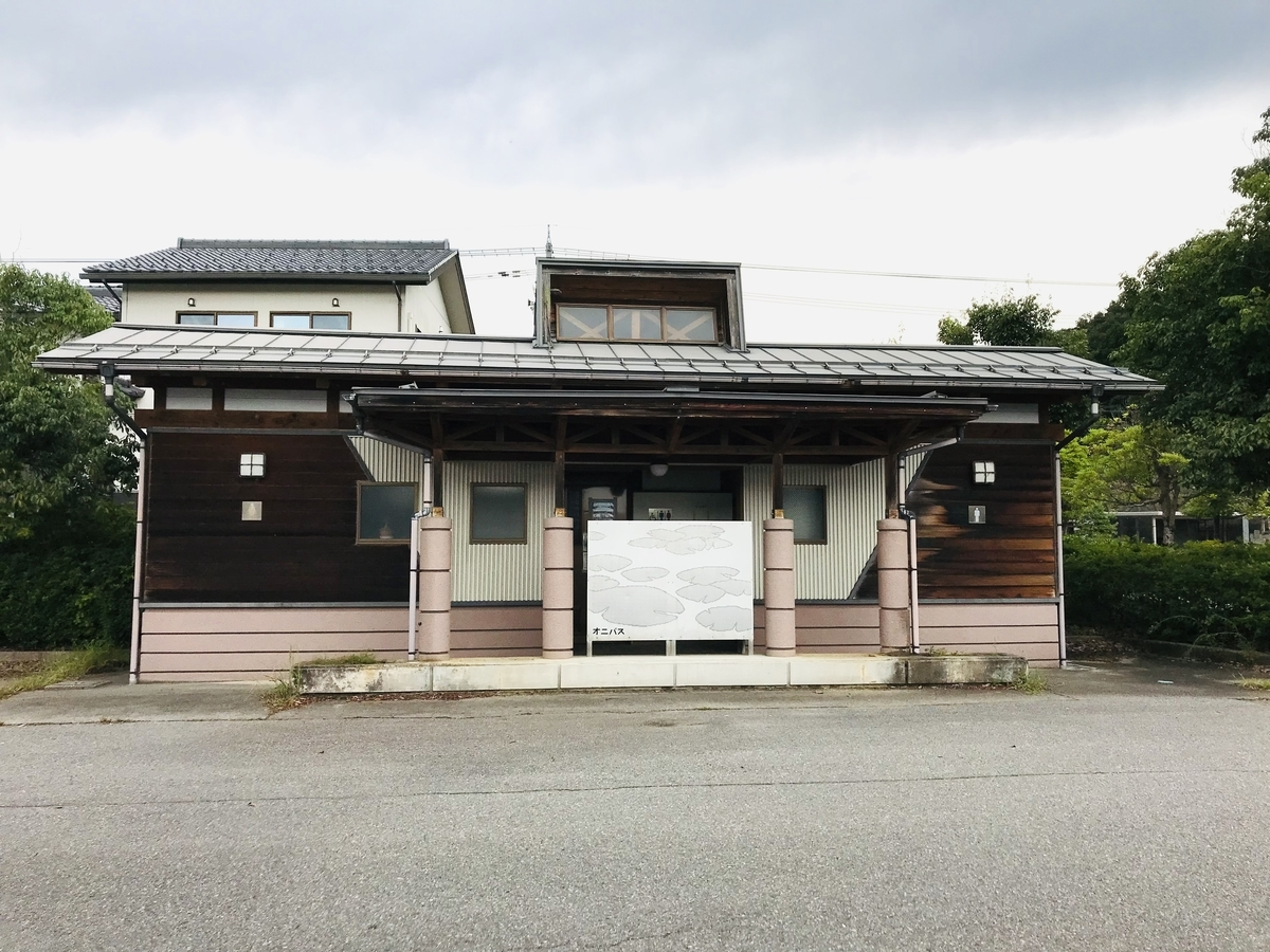 f:id:hayakawasetsuyaku:20210911181653j:plain