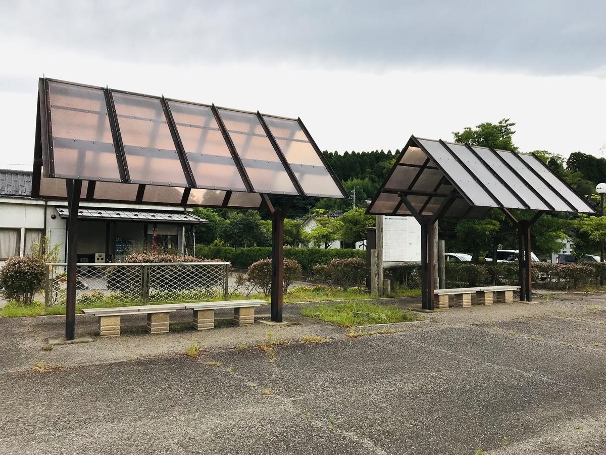 f:id:hayakawasetsuyaku:20210911183519j:plain