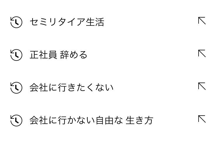 f:id:hayakawasetsuyaku:20211014090141j:plain