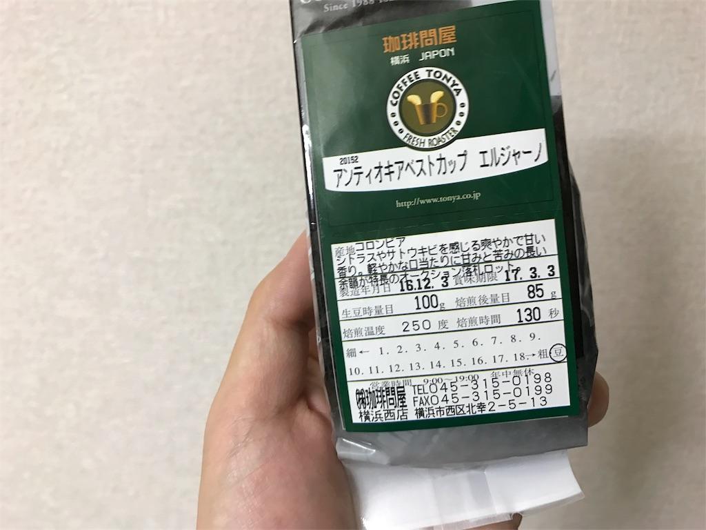 f:id:hayakawatomoaki:20161207124742j:image