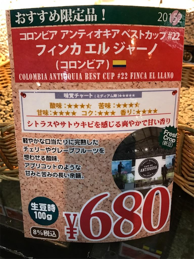 f:id:hayakawatomoaki:20161207125918j:image