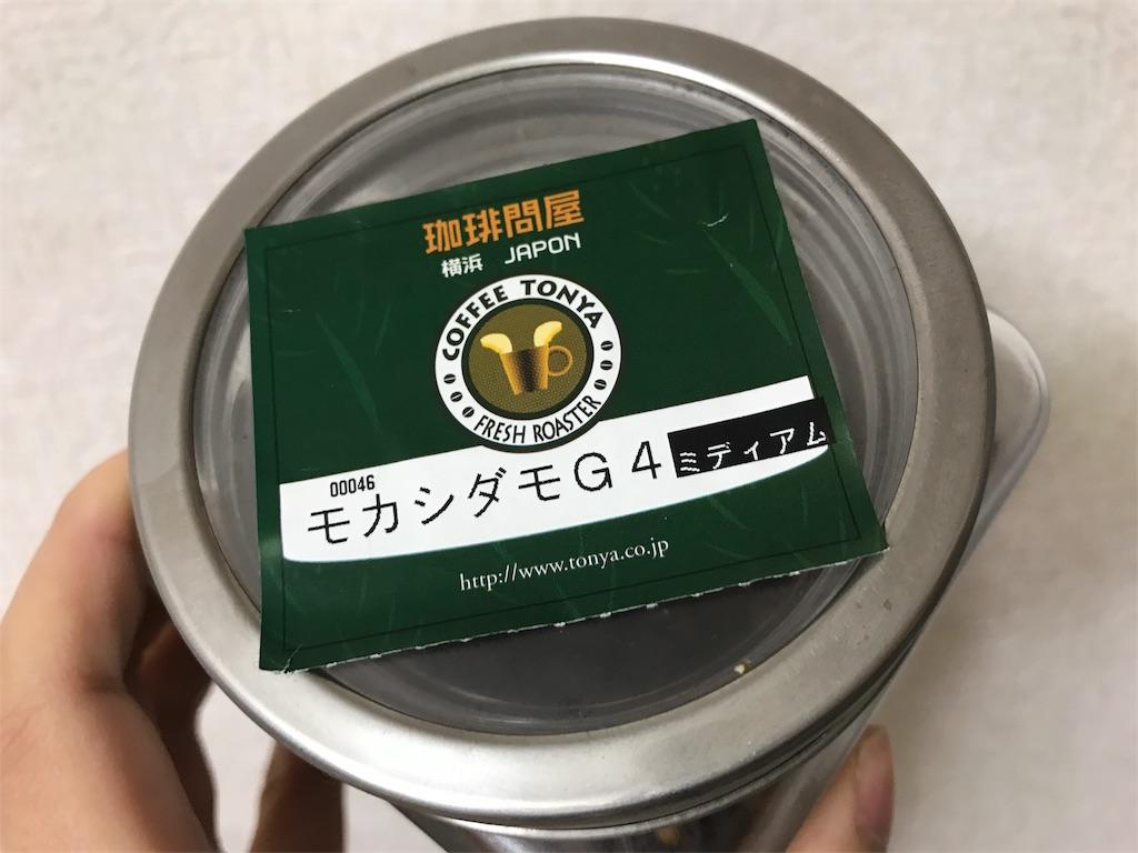 f:id:hayakawatomoaki:20161208083952j:image
