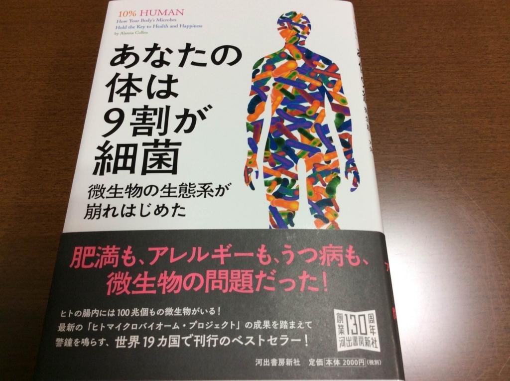 f:id:hayakira-kururu:20170123093922j:plain