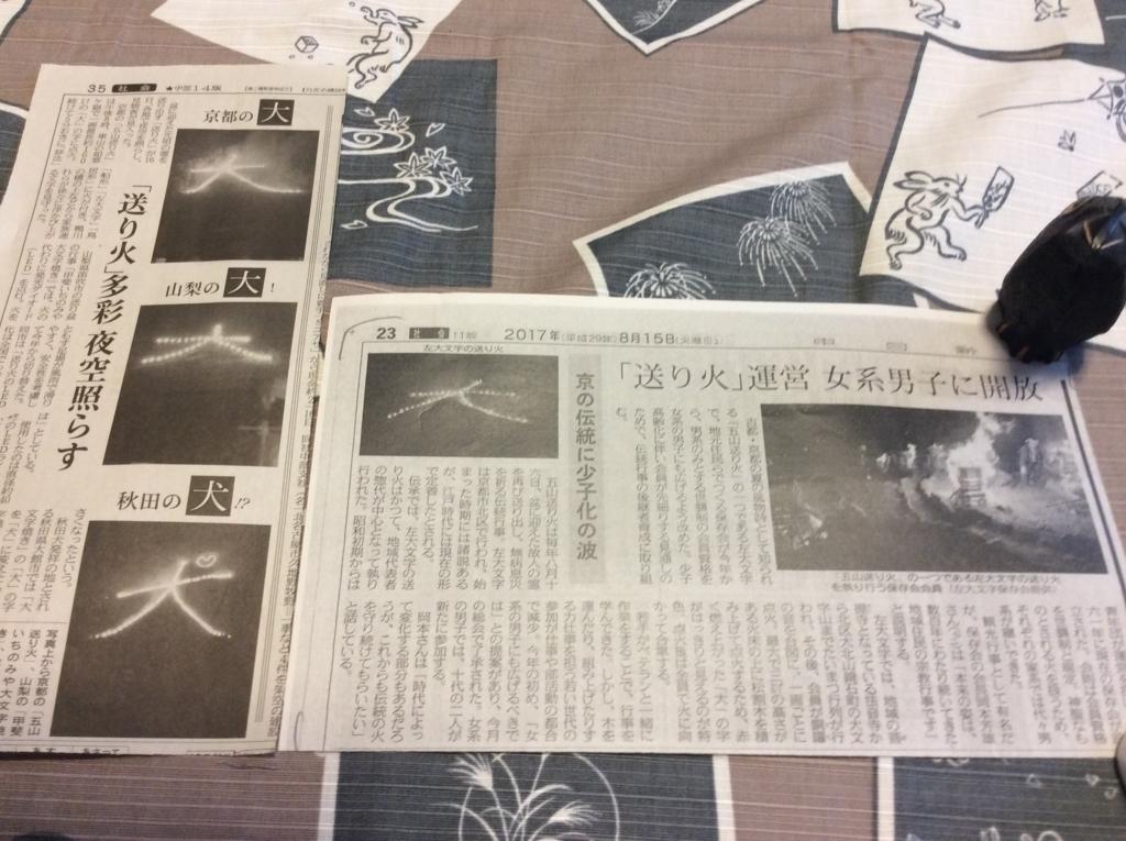 f:id:hayakira-kururu:20170826164834j:plain