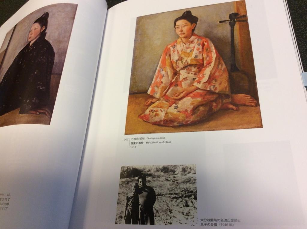 f:id:hayakira-kururu:20171124091419j:plain