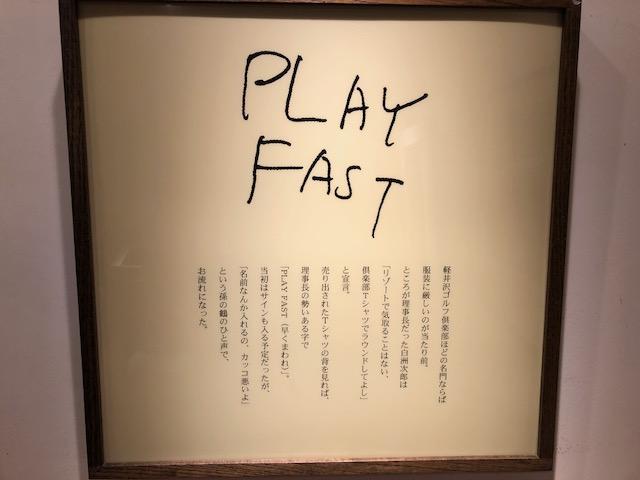 f:id:hayakira-kururu:20180813144011j:plain