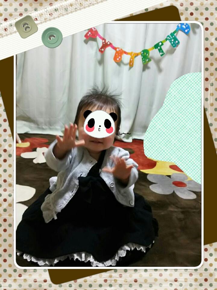 f:id:hayakuoide:20170212215445j:plain