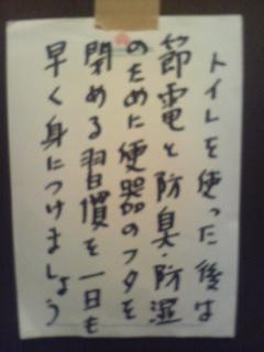 f:id:hayamonogurai:20071230172918j:image:h180