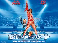 f:id:hayamonogurai:20080111005538j:image:w180
