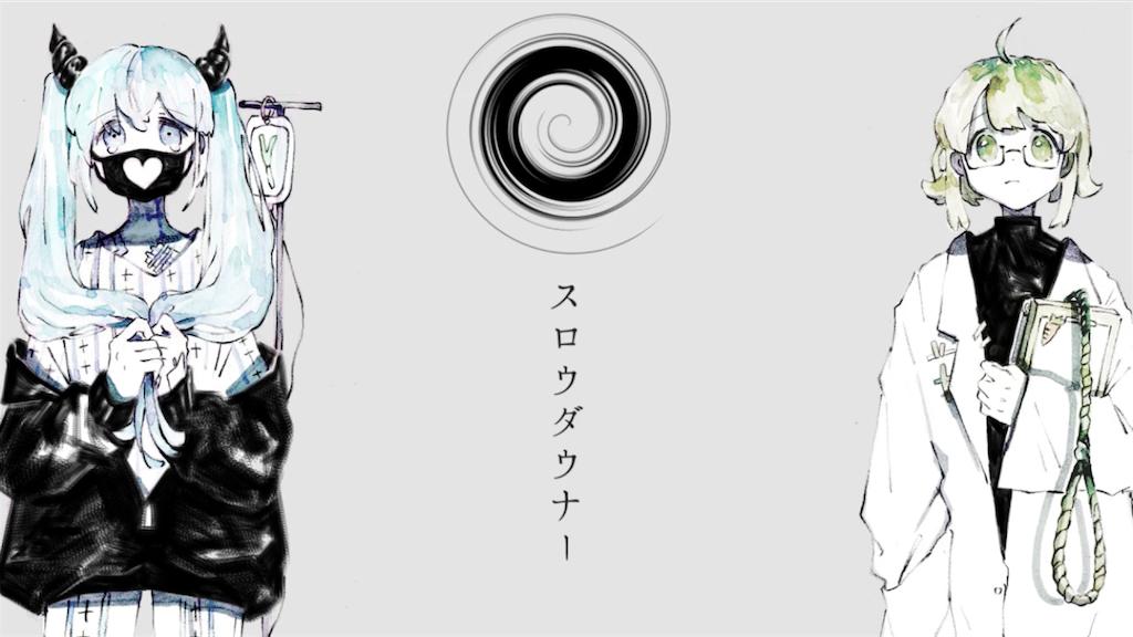 f:id:hayao1209hayao:20190101213633p:image
