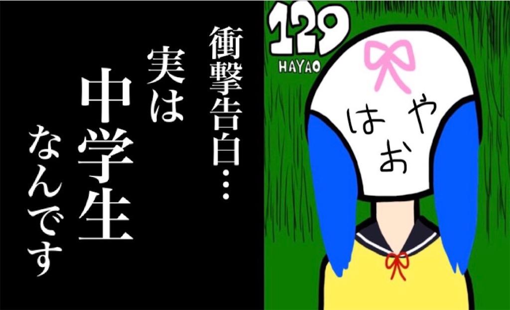 f:id:hayao1209hayao:20190414200401j:image