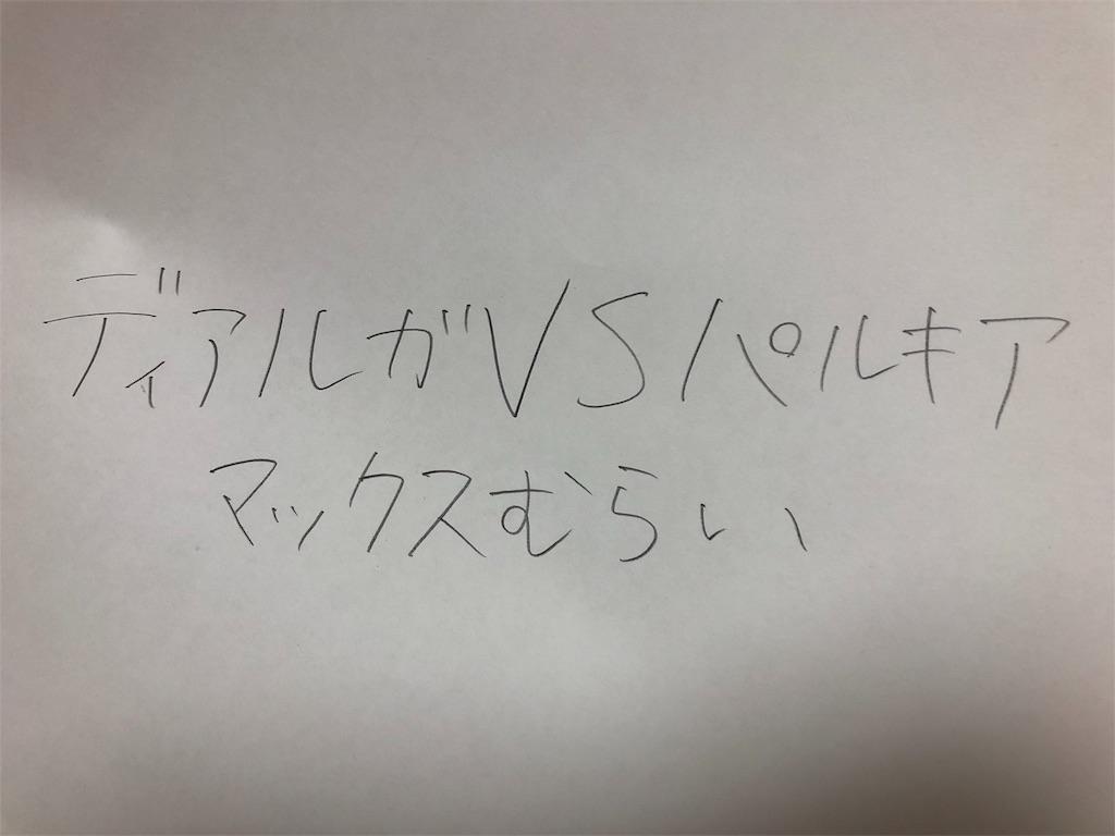 構文 ダークライ