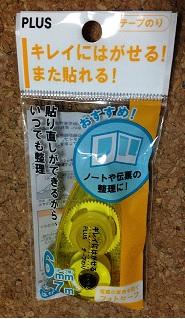 f:id:hayaokibitonamuu:20170625135547j:plain