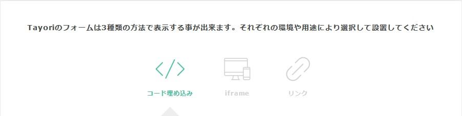 f:id:hayaokibitonamuu:20170722150759j:plain
