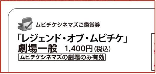 f:id:hayaokibitonamuu:20170812133441j:plain
