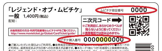 f:id:hayaokibitonamuu:20170812134518j:plain