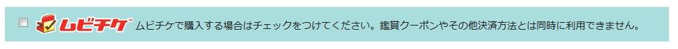 f:id:hayaokibitonamuu:20170812134822j:plain