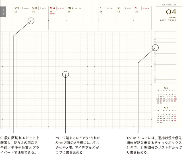 f:id:hayaokibitonamuu:20170820164405j:plain
