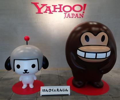 f:id:hayaokibitonamuu:20170825220935j:plain