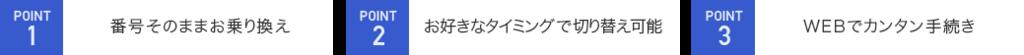 f:id:hayaokibitonamuu:20170901174027p:plain