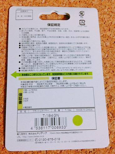f:id:hayaokibitonamuu:20170908202548j:plain