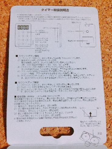 f:id:hayaokibitonamuu:20170908202605j:plain