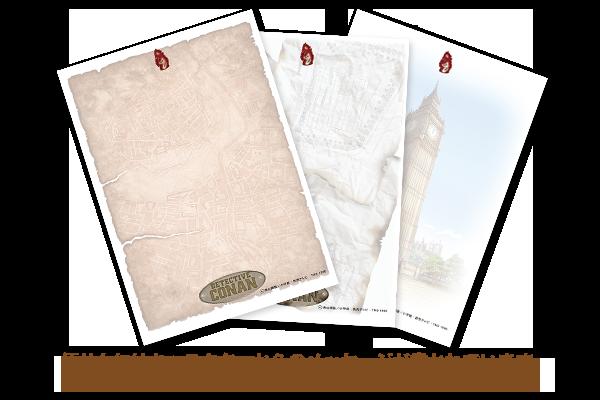 f:id:hayaokibitonamuu:20170916210357p:plain