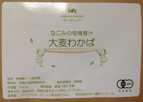 f:id:hayaokibitonamuu:20171008181319j:plain