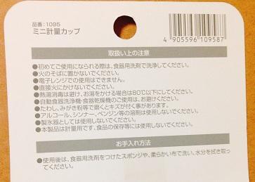 f:id:hayaokibitonamuu:20171020213915j:plain