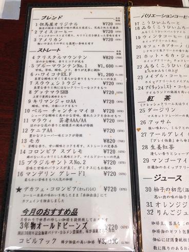 f:id:hayaokibitonamuu:20171112101138j:plain