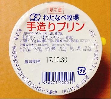 f:id:hayaokibitonamuu:20171112160230j:plain