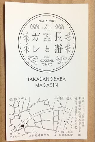 f:id:hayaokibitonamuu:20180121104848p:plain