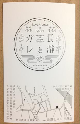 f:id:hayaokibitonamuu:20180121104902p:plain