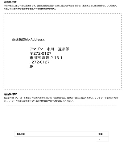 f:id:hayaokibitonamuu:20180211130854p:plain