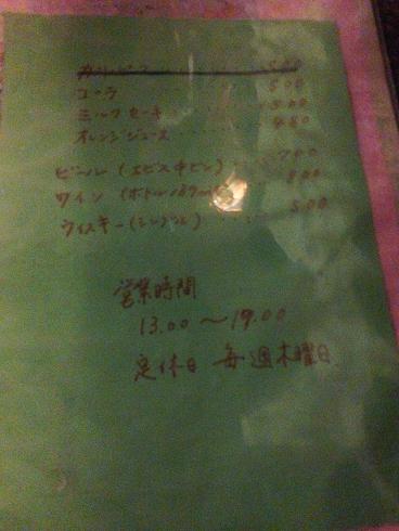 f:id:hayaokibitonamuu:20180303133144p:plain