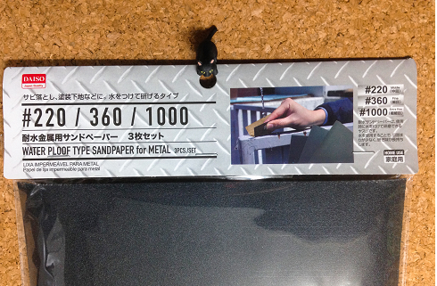 f:id:hayaokibitonamuu:20180310141132p:plain