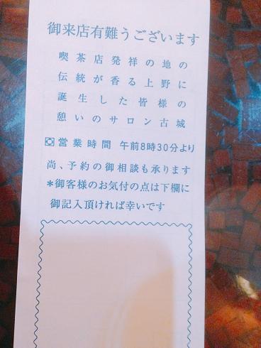 f:id:hayaokibitonamuu:20180321124457p:plain