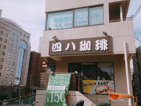 f:id:hayaokibitonamuu:20180401112120p:plain