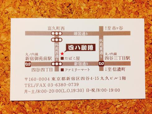 f:id:hayaokibitonamuu:20180401123031p:plain