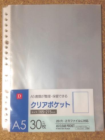 f:id:hayaokibitonamuu:20180421134606j:plain