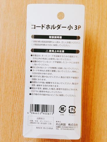 f:id:hayaokibitonamuu:20180512140722p:plain